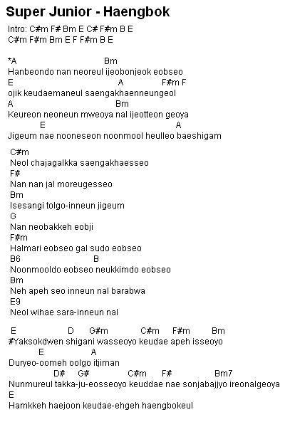 ♥ 슈퍼 주니어 사랑인가요 ♥: Super Junior - Haengbook [guitar chords]