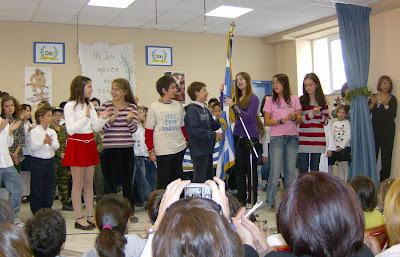 Η γιορτή της 28ης Οκτωβρίου στο σχολείο μας HPIM5501