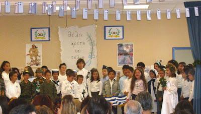 Η γιορτή της 28ης Οκτωβρίου στο σχολείο μας HPIM5511