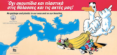 Συμμετέχουμε στην Παγκόσμια Ημέρα Εθελοντικού Καθαρισμού των Ακτών 14