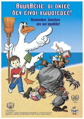Συμμετέχουμε στην Παγκόσμια Ημέρα Εθελοντικού Καθαρισμού των Ακτών 10