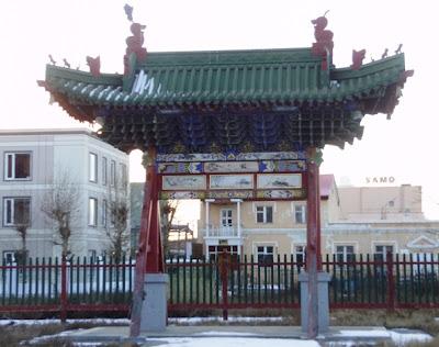 Триумфальные ворота, дворец Богдо хана, Улан-Батор, Монголия