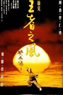 Hoàng Phi Hồng 4 - Once Upon A Time...