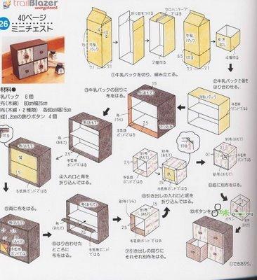 Коробка для мелочей своими руками схемы
