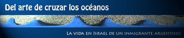 Del arte de cruzar los ocanos - Of the Art of Crossing the Oceans