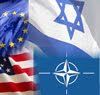 The European Union-NATO-Israel Triangle
