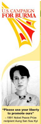 Burma's Rightful Prime Minister