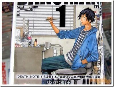 Bakuman - Anime Bakuman_vol01_01_thumb