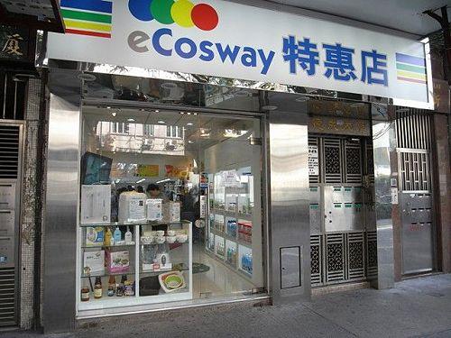 cosway brunei