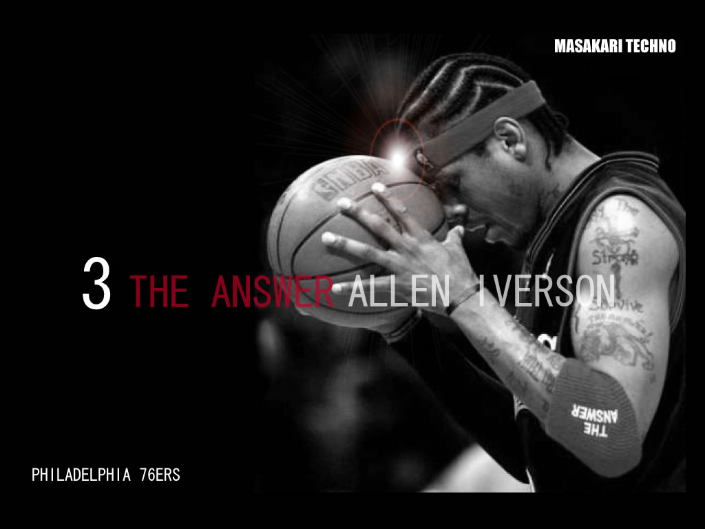 Allen Iverson - Photo Set