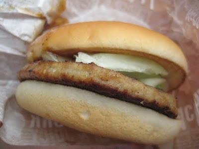McDonald's McPork Sandwich