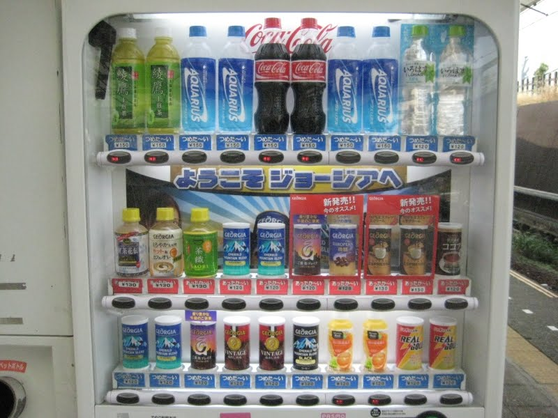 japanese vending machine for sale