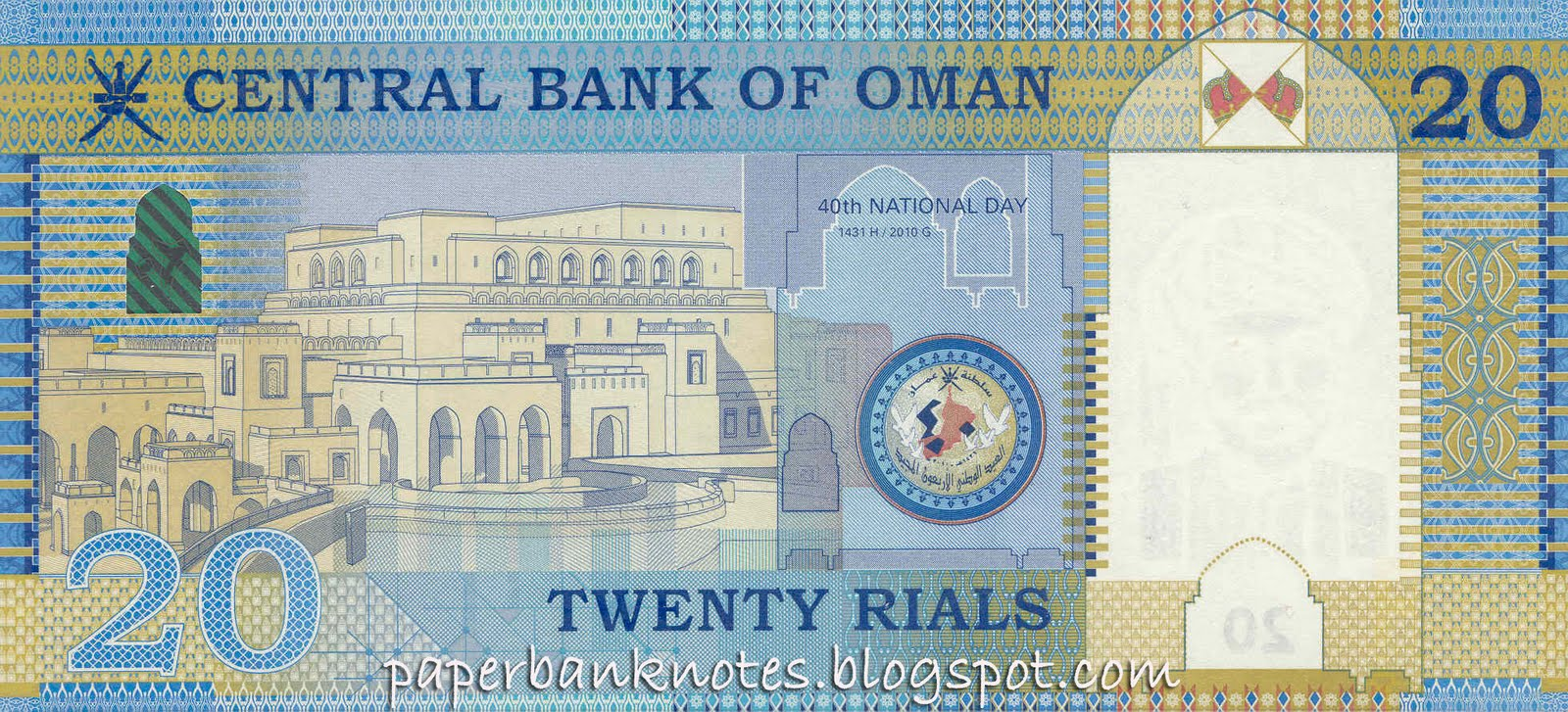 40th National Day Commemorative Issue Oman 10 Rials 2010 Unc Pn 45