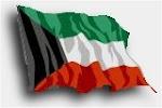 وطني الكويت سلمت للمجد