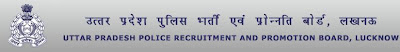 up police recruitmetby(bujjitech.blogspot.com)