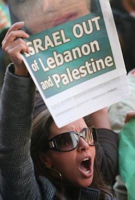 ISRAEL FUERA DE LIBANO Y PALESTINA