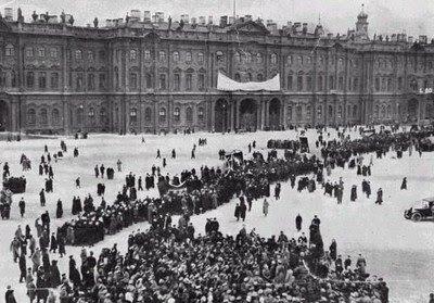 Revolución Socialista de Octubre de 1917