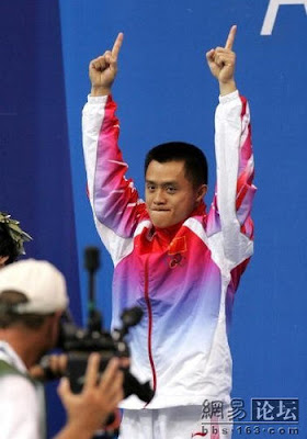 Atenas 2004 - Peng Bo, ganador en saltos de trampolín
