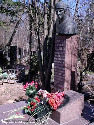 Tumba de Valeri Kharlamov