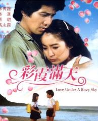 Qiong Yao's Classics ...