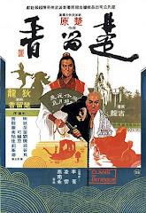 Ku Lung's classics ...