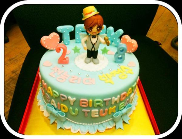28th Birthday Cake