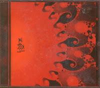 Seo Tai Ji II (Re-Recording)