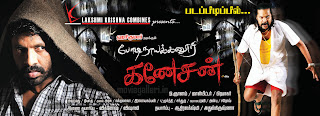 Bodinayakanur Ganesan Mp3 Songs Download Bodinayakanur Ganesan Latest