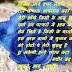 इस बरस बागों में गुलाब कहा - बशीर बद्र