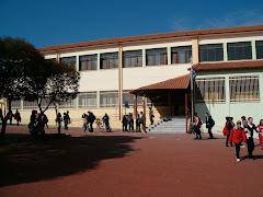 Το σχολείο μας! - Our school!