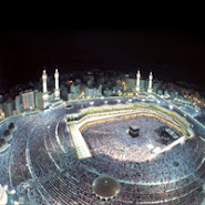 Al-Kaaba, the Holy Sanctuary in Mecca