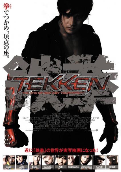 ce que vous avez vu récemment... - Page 4 Tekken-424x600