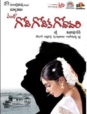 Telugu - Z | DoReGaMa