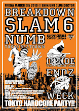 BREAKDOWN SLAM 6