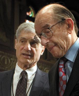 alan greenspan 1966 essay