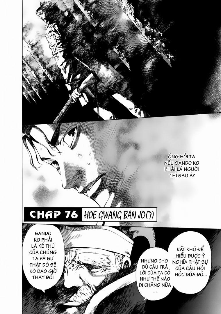 Ám Hành Ngự Sử - Chapter 76 - Pic 1