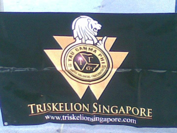 Triskelion sigma logo - photo#20