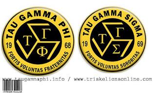 Triskelion sigma logo - photo#9