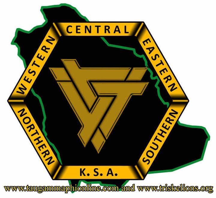 Triskelion sigma logo - photo#19