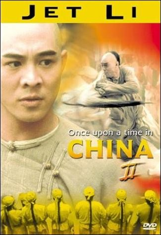Erase Una Vez En China 2 (1992)