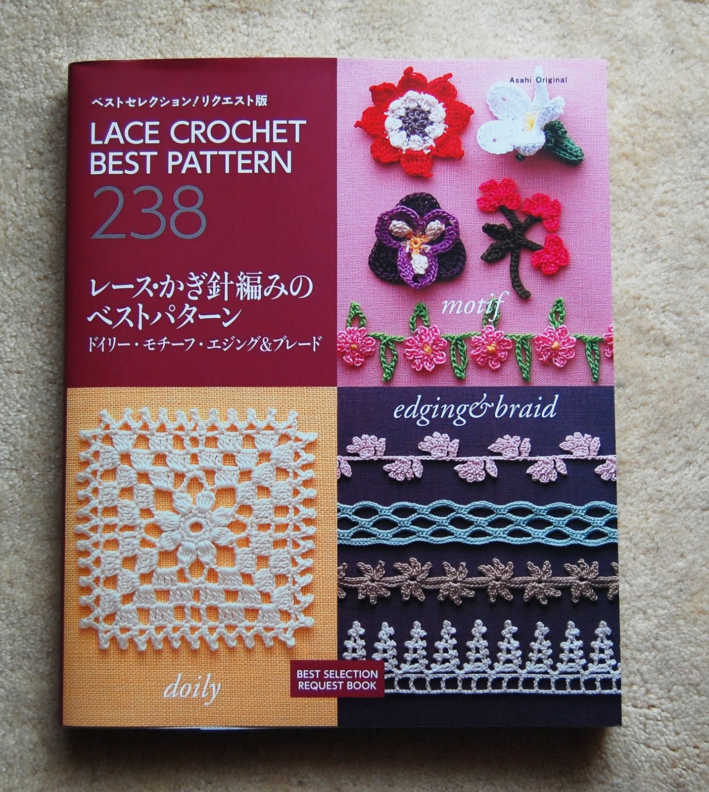 MyBotang : Bitten by the crocheting bug - book review