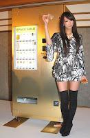 Distributore Automatico di Oro