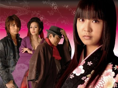 Recomendacion: Jigoku Shoujo [live action]