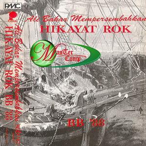 Hikayat Rock - BB '88