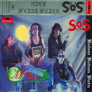 Nobat (SOS) - Ketam Ketam Batu '91 - (1991)