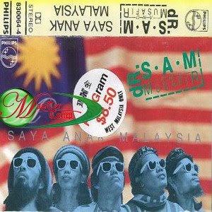 Dr Sam & Musafir - Saya Anak Malaysia '86