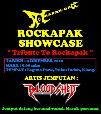 ShowCase Rockapak.Org