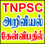Tnpsc group 2 questions and answers in english pdf