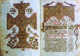 Coptic Orthodox: Synaxarium - 5 Hatour - 14 November - 5 Hedar