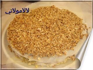 بصيلةبالدجاج مغربية وبالصورة 13523705.jpg